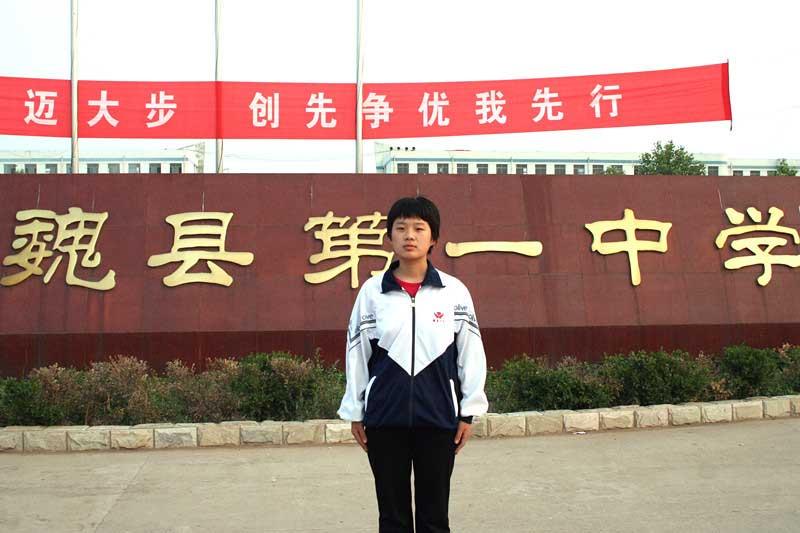 河北省邯郸市魏县第一中学,曲周县第一中学2015-2016学年高二上学期